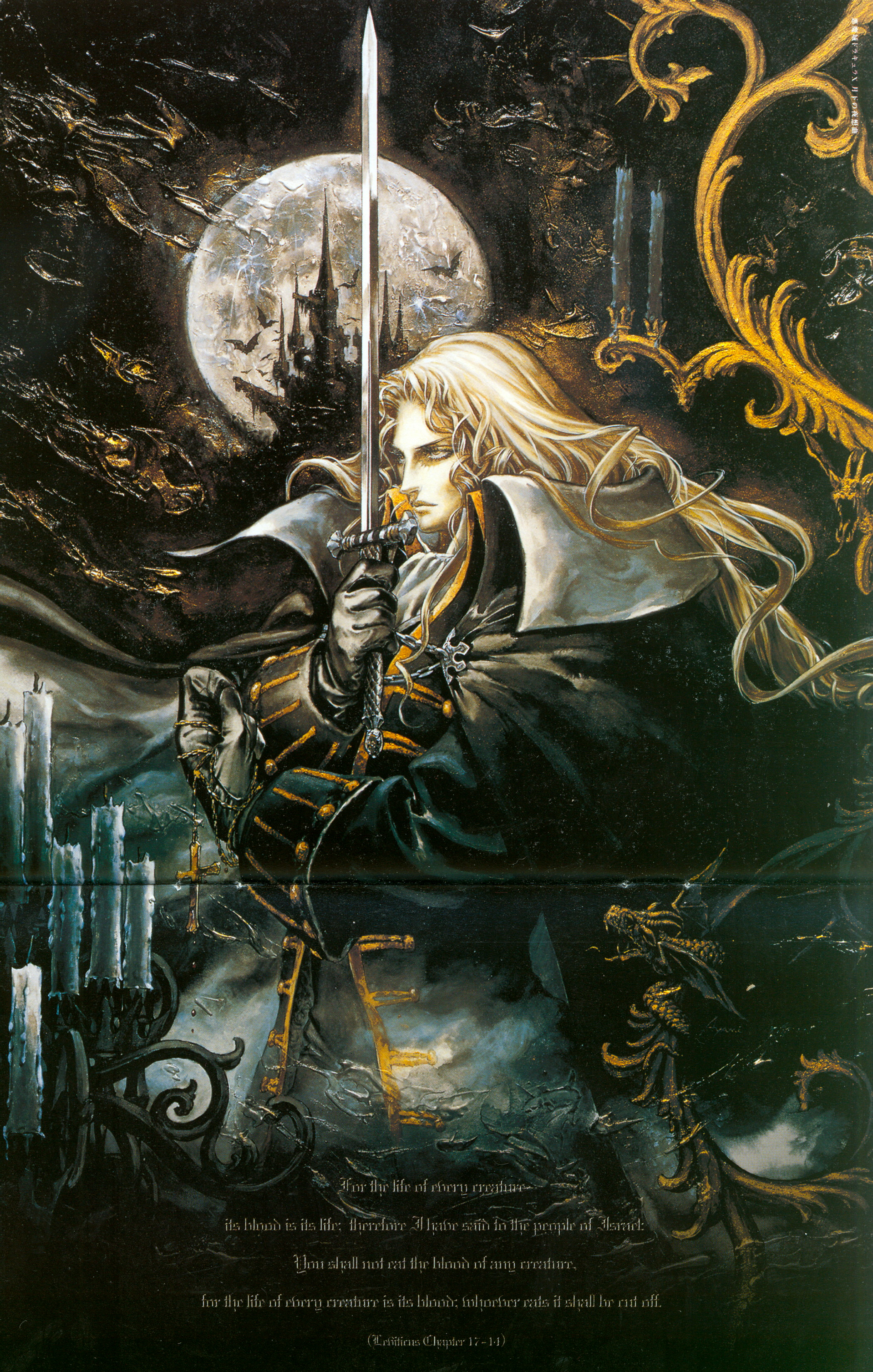 vampire killer   a castlevania gallery  u0026 translation resource